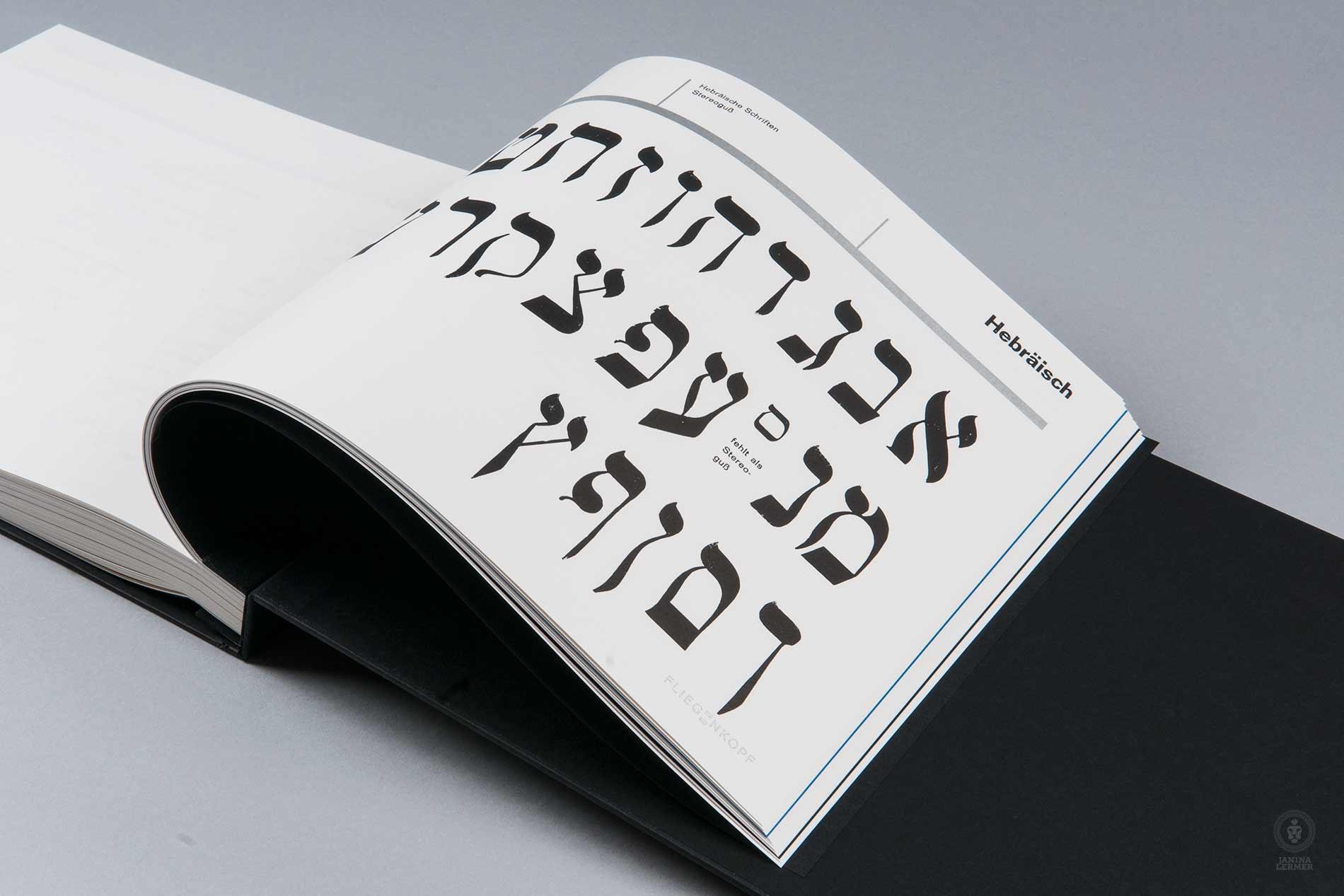 Janina-Lermer-Buchgestaltung-Magazingestaltung-Editorialdesign-Bleisatz-Metaltype-Hebraeisch-Handgedruckt-Handprinted-Werkstatt-Fliegenkopf